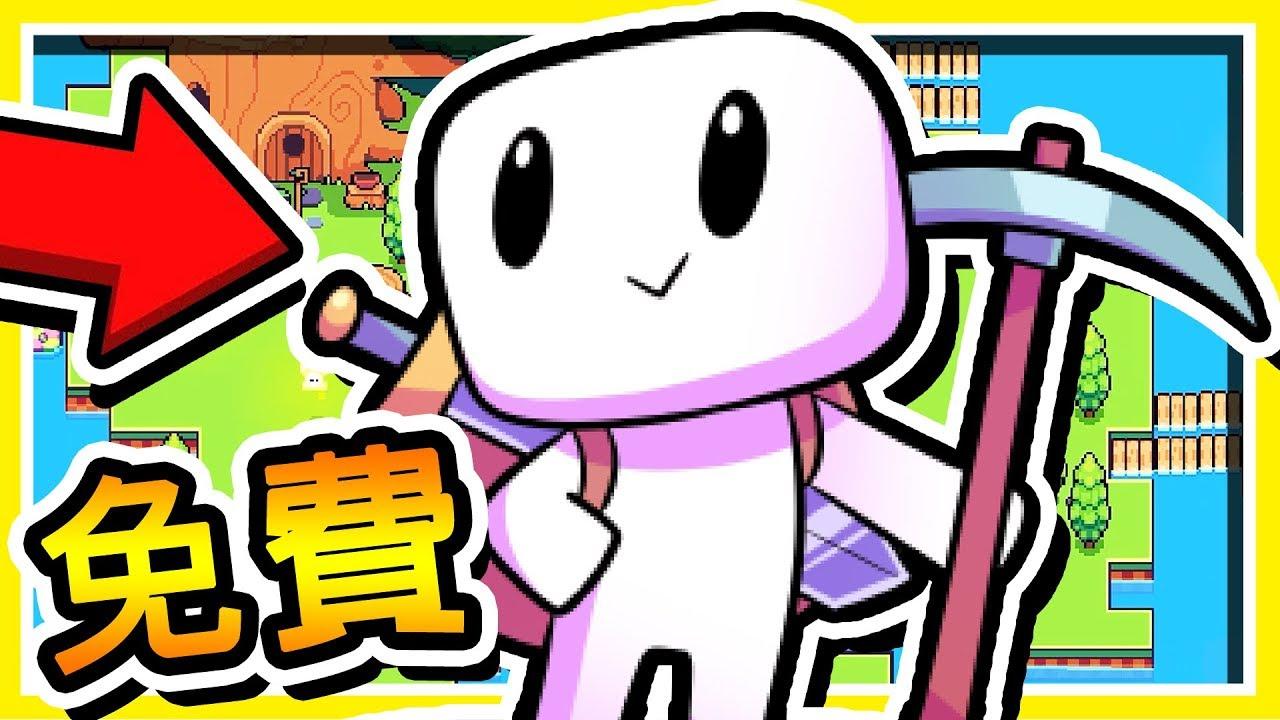 【孤島生存】這遊戲是免費的,Epic Games 會恢復一週兩款獨立遊戲限時免費,但我把剪輯師給 </p> </div><!-- .entry-content --> </article><!-- #post-45048 -->  <nav class=