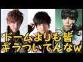 BOYSANDMENが、SKE48とコラボした話w の動画、YouTube動画。