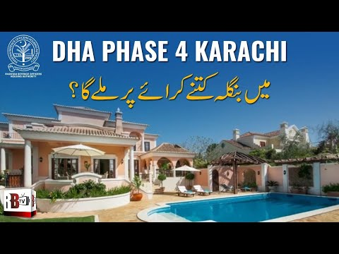 BUNGALOW AVAILABLE FOR RENT   HOUSE FOR RENT IN KARACHI   DHA PHASE 4 KARACHI   DEFENCE PROPERTY