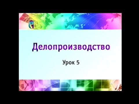 Электронная торговая площадка ПАО Россети