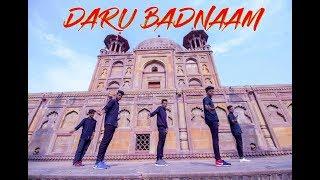 Daru Badnaam | Kamal Kahlon & Param Singh | Dance Choreography | Latest Punjabi Viral Song
