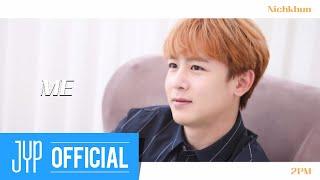 [Over 2PM(오버 2PM)] 닉쿤 : ME