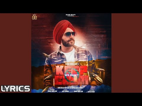 Pindaan Aale : We Dont Keep Calm (Lyrics)| Simu Dhillon | Amrit Maan | Mix Singh