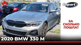 Авто из Канады. BMW 330 M. 2021 . Аукцион Копарт Монреаль.