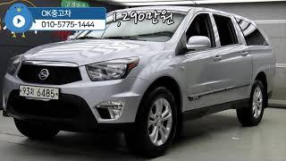 쌍용 코란도스포츠 CX5(2WD)/15년식/6만km/1…