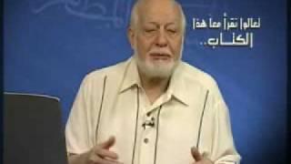 السيرة المطهرة - سيرة حضرة مرزا غلام احمد - حلقة 6 (جزء 1)