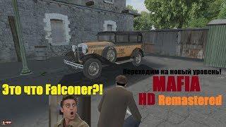 MAFIA Remastered HD - Первый взгляд на крутейшую графику и озвучку (Обучение).
