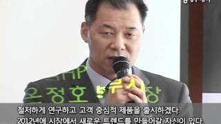 한국HP, 울트라북 3종 출시...배터리·가격 경쟁력 …