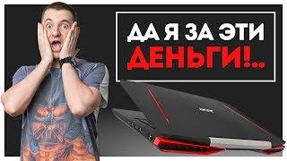 ДЕШЕВЫЙ ИГРОВОЙ НОУТ для CS:GO и Dota2! Обзор Acer Aspire VX 15!(, 2017-07-19T19:25:45.000Z)