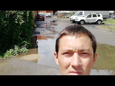 Усть-Лабинск городские Реки