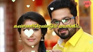Muthu nagaye mulu nilave lyrics song🎵samundy whatsapp status tamil