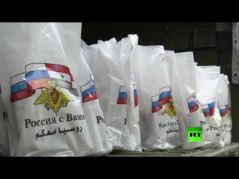 القوات الروسية توزع هدايا رأس السنة في سوريا  - نشر قبل 25 دقيقة