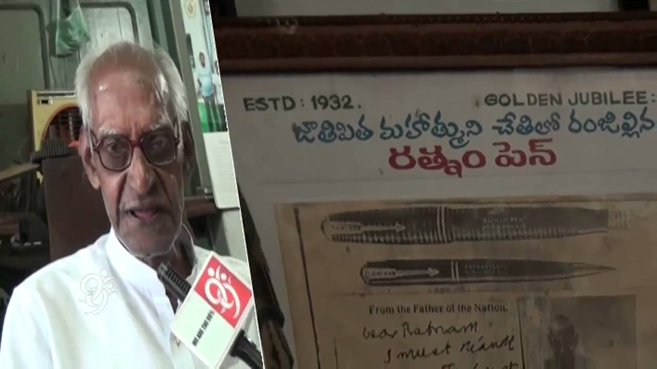 The pen used by Indian PM Modi is made in Andhra-మోడీ వాడే పెన్ను...మన రాజమండ్రిదే!
