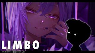 【LIMBO】真っ暗な世界に足を踏み入れる🌌【猫又おかゆ/ホロライブ】