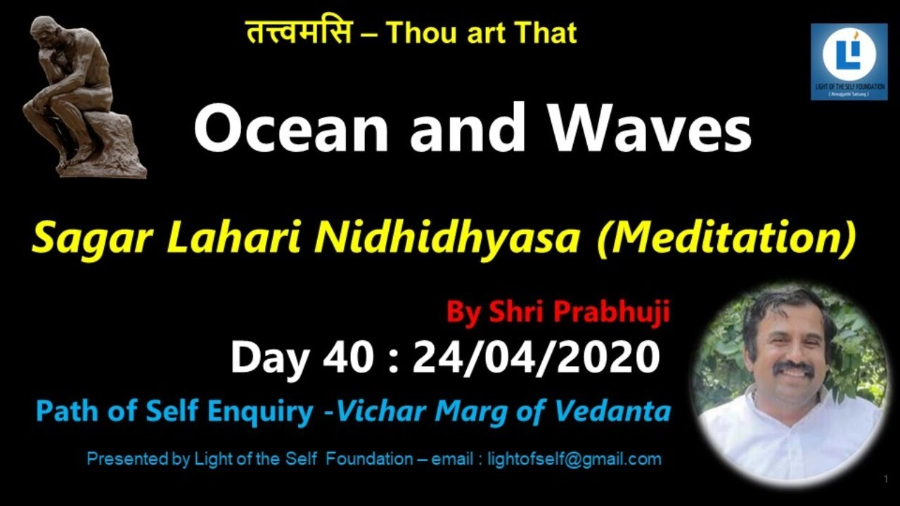 Download Ocean and Waves 40 #selfenquiry #vicharamarg #Nidhidhyasa