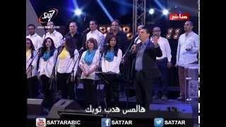 ترنيمة يارب اسمع صلاتي - زياد شحادة - احسبها صح ٢٠١٤