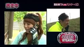 【逃走中】篠崎愛→田中にクレーム電話! 篠崎愛 検索動画 24