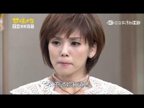 甘味人生478【全集】
