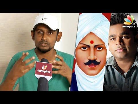 Bharathiyar was the first Hip hop Star - Rapper ADK  | Acham Enbathu Madamaiyada Showkali Song