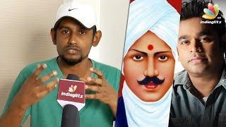 Cover images Bharathiyar was the first Hip hop Star - Rapper ADK  | Acham Enbathu Madamaiyada Showkali Song