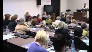 Конференция на юридическом факультете