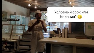 Ефремов. Пашаев отбивает Ефремова! Мы с Вами сделали все что могли. Михаил Ефремов