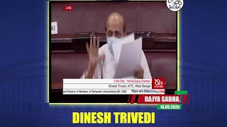 Dinesh Trivedi speaks on Bills amending salaries, allowances, and pensions of MPs