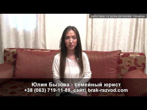 Адвокат Кременец Исполнитель завещания