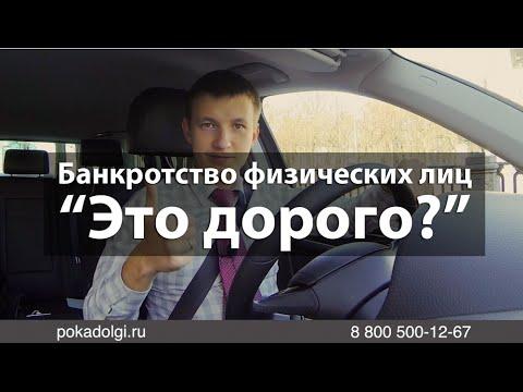 Юристы Адвокаты, юридические услуги в Барнауле. Юрист