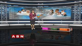 Final Results Of AP Assembly And Lok Sabha Elections 2019 | ABN Telugu