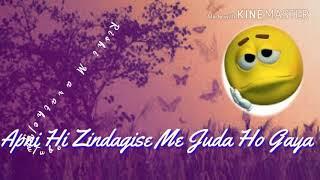 Latest WhatsApp status video|Dekhte Hi Tumko Me Fida Ho gaya
