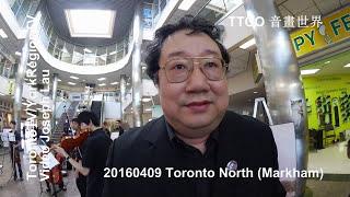 TTCO, 音畫世界, 20160409