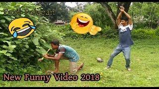 New funny Videos 2018 -Village Funny Boys_ Must Watch Funny { Fazil Polapan }