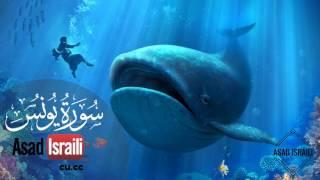013 Surah Yunus Urdu Tafseer-Asad Israili[AsadIsraili.cu.cc][54-60].mp4