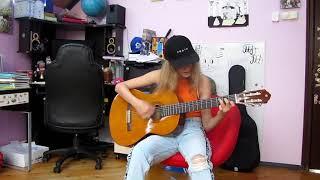 Алые паруса первая песня на первой гитаре