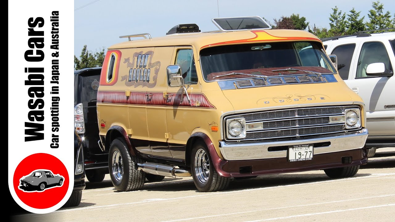 A Brown Caramel 1977 Dodge Street Van Out Of The 70s