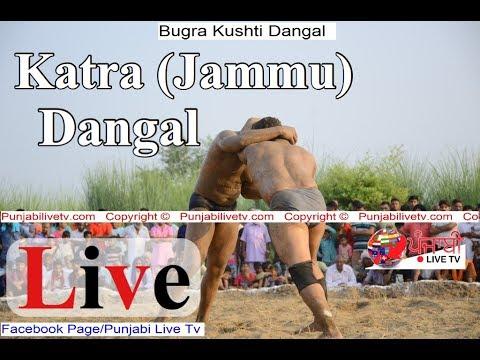 Katra (Jammu) Kushti Dangal 24-09-2017