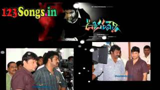 Oosaravelli trailer [www.123songs.in ...