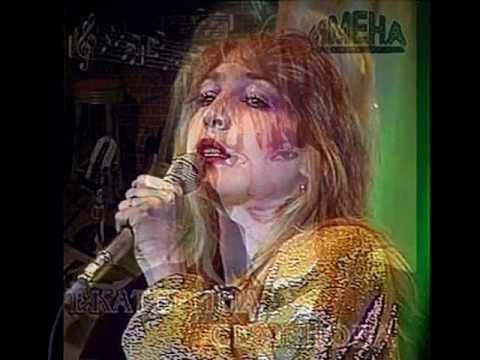 Екатерина Семенова - Цветы из папье маше ( 1988 )