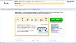 Как защитить текст от копирования(Сообщите поисковой системе Яндекс об авторских правах на любые (оригинальные!!!) тексты вашего сайта, чтобы..., 2014-07-22T02:45:53.000Z)