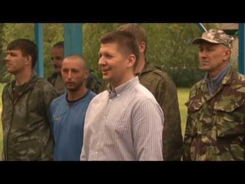 """Оборонно-спортивный лагерь """"Русич"""" встретил ребят"""
