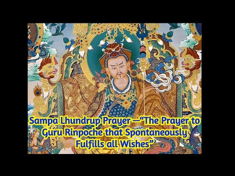 "Sampa Lhundrup Prayer —""The Prayer to Guru Rinpoche that Spontaneously Fulfills all Wishes"""