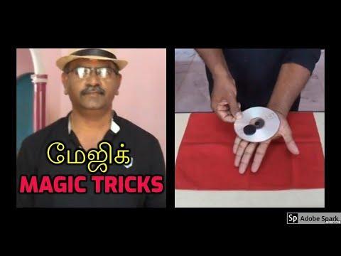 🔔MAGIC VIDEO TAMIL I💥MAGIC TRICK TAMIL #548 I SOLID THROUGH SOLID