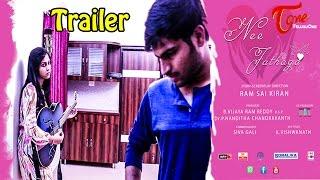Nee Jathaga  || Telugu Short Film Trailer 2016 || By Ram Sai Kiran