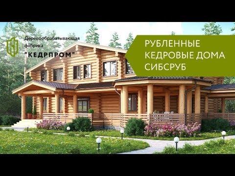Рубленые срубы домов и бань из Сибири - Сибсруб.