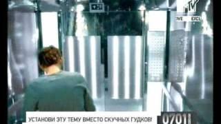 Павел Воля: Все будет  офигенно!