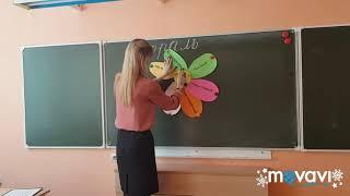 """Урок по обществознанию на тему:""""Мораль"""" 8 класс"""