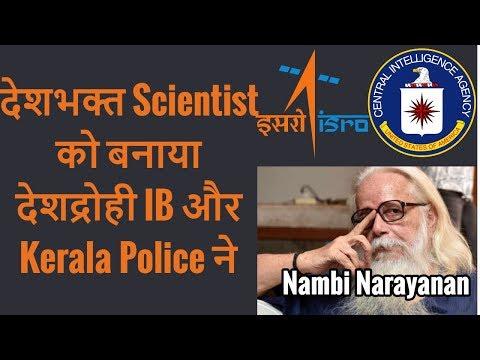 How CIA Plotted Against ISRO | जब CIA ने रची ISRO के खिलाफ साज़िश