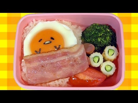 gudetama bento lunch box kyaraben youtube. Black Bedroom Furniture Sets. Home Design Ideas