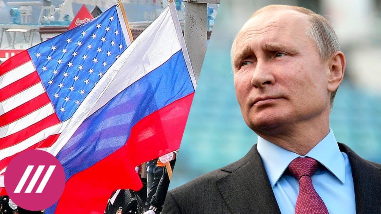 Санкции США против России. Успехи и неудачи Путина: опрос россиян. Отставка ульяновского губернатора